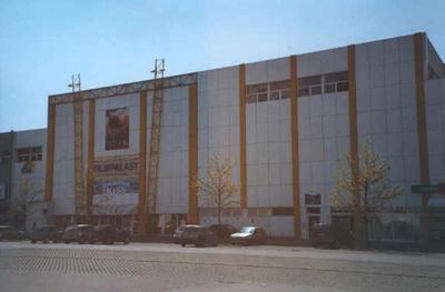 Kinopark Aalen